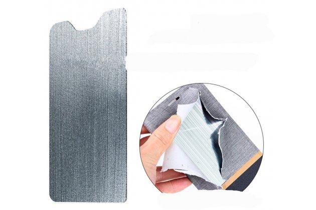 "Чехол-книжка для  sony xperia x performance/ x performance dual 5.0"" (f8131/ f8132)  с визитницей и мультиподставкой джинсовый с кожей"