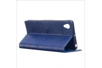 """Чехол-книжка с мульти-подставкой и визитницей для sony xperia x performance/ x performance dual 5.0"""" (f8131/ f8132) кожа крокодила синий"""