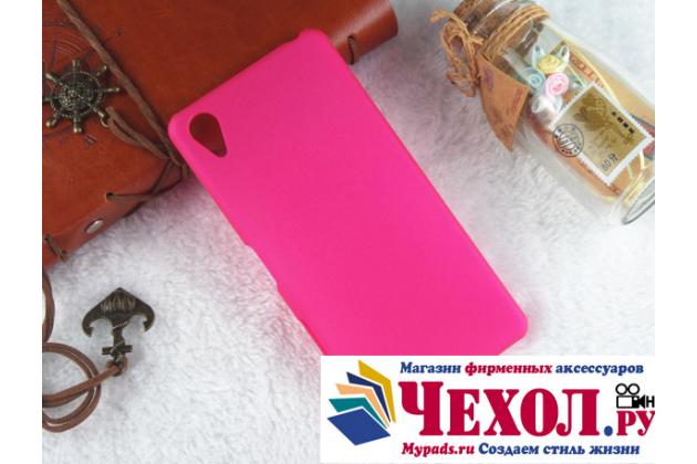"Задняя панель-крышка-накладка из тончайшего и прочного пластика для sony xperia x performance/ x performance dual 5.0"" (f8131/ f8132) ярко-розовая"