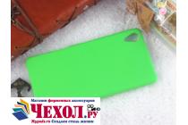"Задняя панель-крышка-накладка из тончайшего и прочного пластика для sony xperia x performance/ x performance dual 5.0"" (f8131/ f8132) зеленая"