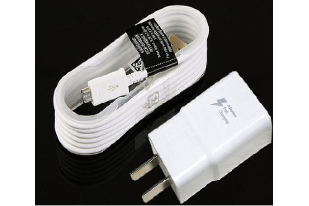 "Зарядное устройство от сети для телефона sony xperia x performance/ x performance dual 5.0"" (f8131/ f8132) + гарантия"