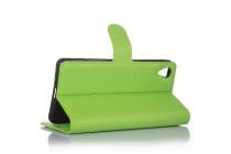 "Чехол-книжка для  sony xperia x performance/ x performance dual 5.0"" (f8131/ f8132)  с визитницей и мультиподставкой зеленый кожаный"