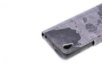 "Чехол-книжка для  sony xperia x performance/ x performance dual 5.0"" (f8131/ f8132)  с визитницей и мультиподставкой кожаный тематика ""карта мира"" серый"