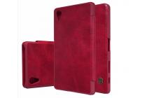 """Премиальный элитный чехол-книжка из качественной импортной кожи с мульти-подставкой и визитницей для sony xperia x performance/ x performance dual 5.0"""" (f8131/ f8132) """"ретро"""" красный"""