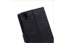 Чехол-книжка с мульти-подставкой и визитницей для sony xperia x performance кожа крокодила брутальный черный