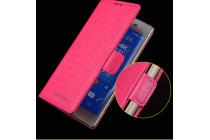 """Роскошный эксклюзивный чехол с фактурной прошивкой рельефа кожи крокодила и визитницей розовый для sony xperia x performance/ x performance dual 5.0"""" (f8131/ f8132) . только в нашем магазине. количество ограничено"""