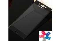 """3d защитное изогнутое стекло с закругленным изогнутым краем которое полностью закрывает экран / дисплей по краям с олеофобным покрытием для  sony xperia x performance/ x performance dual 5.0"""" (f8131/ f8132) чёрное"""