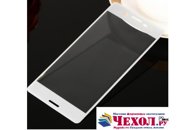 """3d защитное изогнутое стекло с закругленным изогнутым краем которое полностью закрывает экран / дисплей по краям с олеофобным покрытием для  sony xperia x performance/ x performance dual 5.0"""" (f8131/ f8132) белое"""
