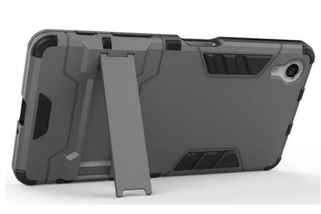 """Противоударный усиленный ударопрочный чехол-бампер-пенал для  sony xperia x performance/ x performance dual 5.0"""" (f8131/ f8132) золотой"""
