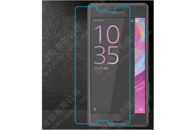 """Защитное закалённое противоударное стекло премиум-класса из качественного японского материала с олеофобным покрытием для телефона sony xperia x performance/ x performance dual 5.0"""" (f8131/ f8132)"""