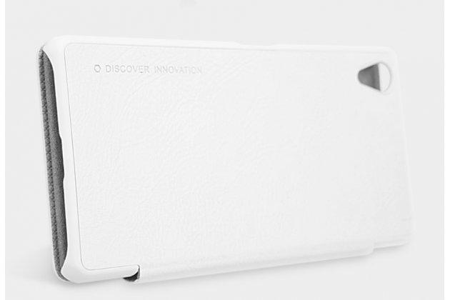 """Премиальный элитный чехол-книжка из качественной импортной кожи с мульти-подставкой и визитницей для for sony xperia x / x dual 5.0"""" (f5121 / f5122) """"ретро"""" белый"""