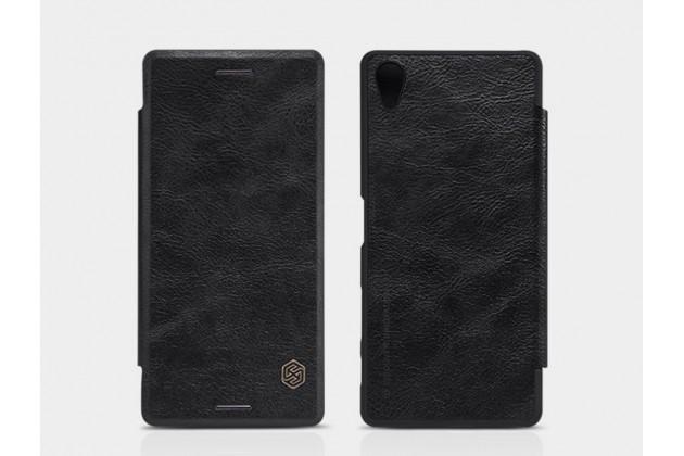 """Премиальный элитный чехол-книжка из качественной импортной кожи с мульти-подставкой и визитницей для sony xperia x / x dual 5.0"""" (f5121 / f5122) """"ретро"""" черный"""