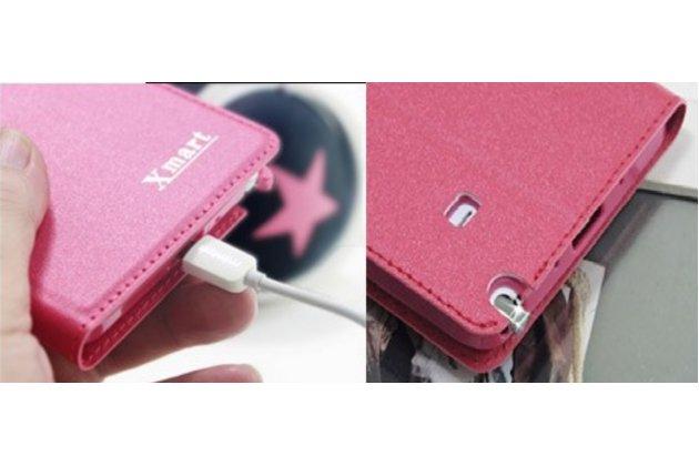 """Чехол-книжка для sony xperia xa / xa dual 5.0"""" (f3113/ f3112 / f3115 /e6533) розовый с окошком для входящих вызовов водоотталкивающий"""