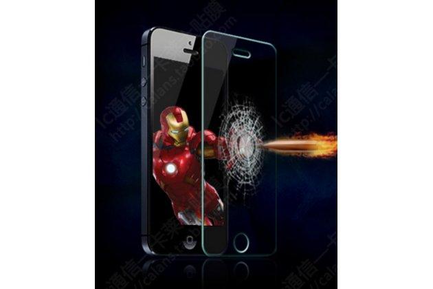 """Защитное закалённое противоударное стекло премиум-класса из качественного японского материала с олеофобным покрытием для телефона sony xperia xa / xa dual 5.0"""" (f3113/ f3112 / f3115 /e6533)"""