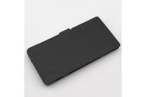 Чехол-книжка со встроенной усиленной мощной батарей-аккумулятором большой повышенной расширенной ёмкости 4500mAh для Sony Xperia Z Ultra C6802/C6833 черный + гарантия