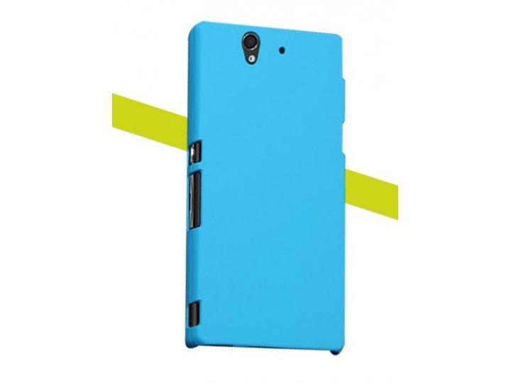 Задняя панель-крышка-накладка из тончайшего и прочного пластика для sony xperia z c6602/c6603 (l36h) голубая..