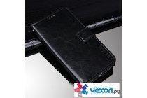 Чехол-книжка для sony xperia z3 d6603/ z3 dual d6633 черный кожаный