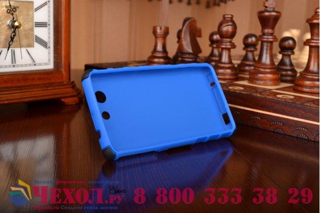 Противоударный усиленный ударопрочный чехол-бампер-пенал для sony xperia z4 compact синий