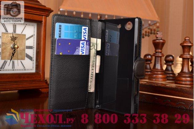 Чехол-книжка из качественной импортной кожи с мульти-подставкой застёжкой и визитницей для sony xperia z4 compact (сони иксперия з4 компакт) черный