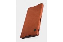 """Чехол-книжка из качественной импортной кожи с мульти-подставкой и визитницей для sony xperia z4/z3+ коричневый """"ретро"""""""