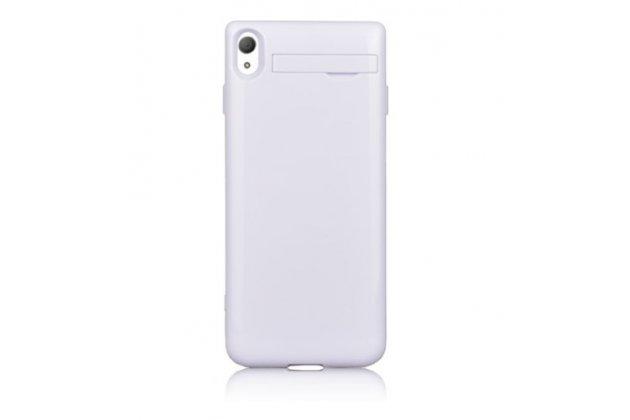 Чехол-книжка со встроенной усиленной мощной батарей-аккумулятором большой повышенной расширенной ёмкости 3500 mah для sony xperia z4 /z3+ /z3+ dual белый пластиковый + гарантия
