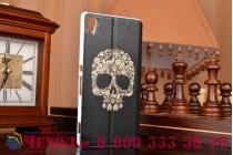 Чехол-книжка с безумно красивым расписным рисунком черепа на sony xperia z4 /z3+ с окошком для звонков
