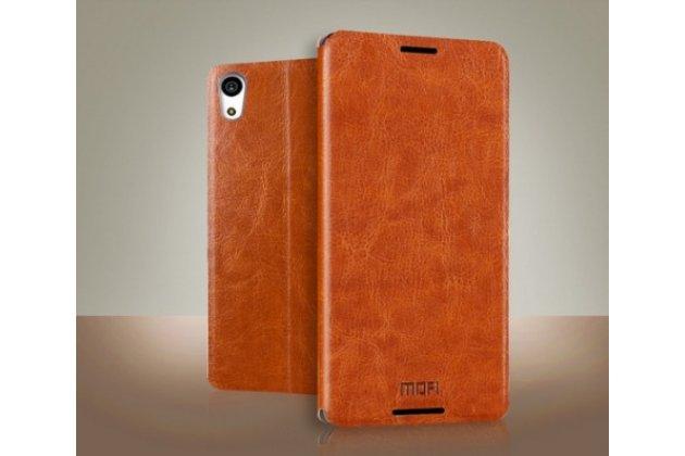 Чехол-книжка из качественной водоотталкивающей импортной кожи на жёсткой металлической основе для sony xperia z4 /z3+ коричневый