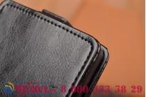 Вертикальный откидной чехол-флип для sony xperia z4/z3+ черный кожаный