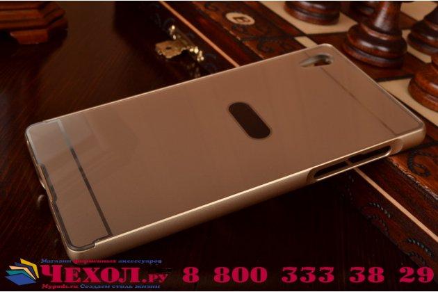 Для sony xperia z5 / z5 dual sim e6603/e6633 5.2 металлическая задняя панель-крышка-накладка из тончайшего облегченного авиационного алюминия золотого цвета