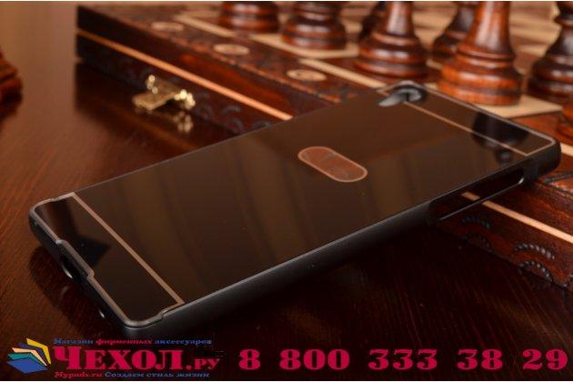 Для sony xperia z5 / z5 dual sim e6603/e6633 5.2 металлическая задняя панель-крышка-накладка из тончайшего облегченного авиационного алюминия черная