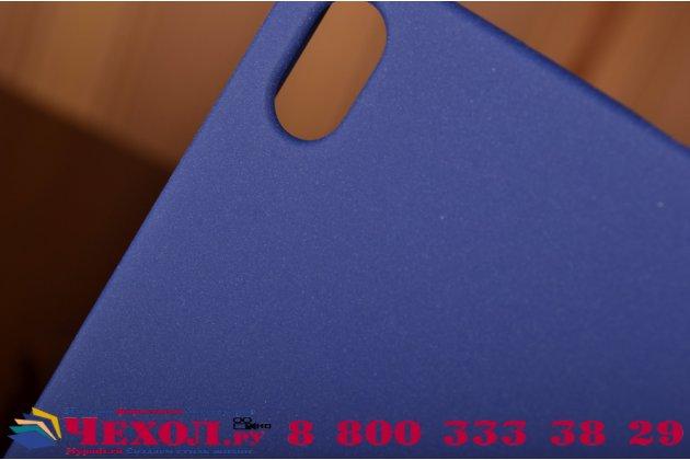 Задняя панель-крышка-накладка для  sony xperia z5 / z5 dual sim e6603/e6633 5.2 из тончайшего и прочного пластика с нескользящим покрытием синяя