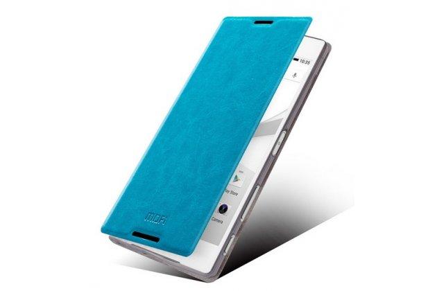 Чехол-книжка  для  sony xperia z5 / z5 dual sim e6603/e6633 5.2 из качественной водоотталкивающей импортной кожи на жёсткой металлической основе голубого цвета