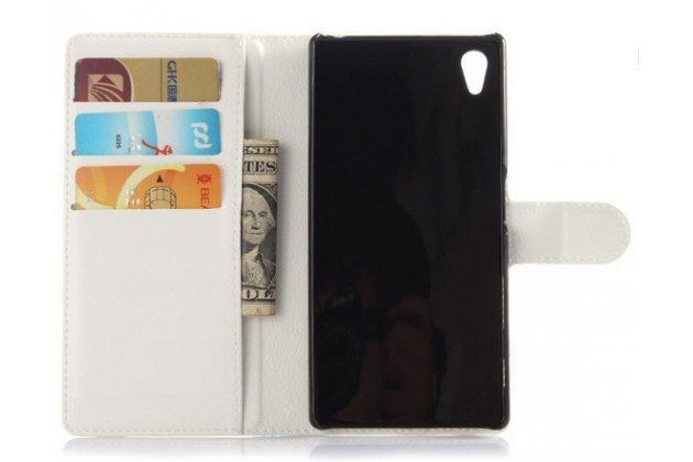 """Чехол-книжка из качественной импортной кожи с мульти-подставкой застёжкой и визитницей для sony xperia z5 / z5 dual sim e6603/e6633 5.2"""" белый"""