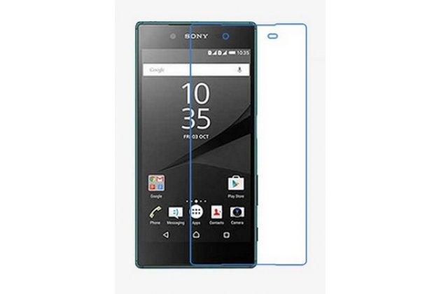 """Защитная пленка для телефона sony xperia z5 / z5 dual sim e6603/e6633 5.2 """" глянцевая"""