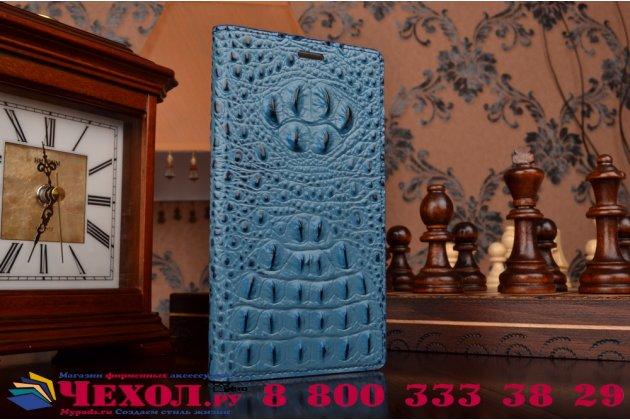 """Роскошный эксклюзивный чехол с объёмным 3d изображением рельефа кожи крокодила синий для sony xperia z5 / z5 dual sim e6603/e6633 5.2"""". только в нашем магазине. количество ограничено"""