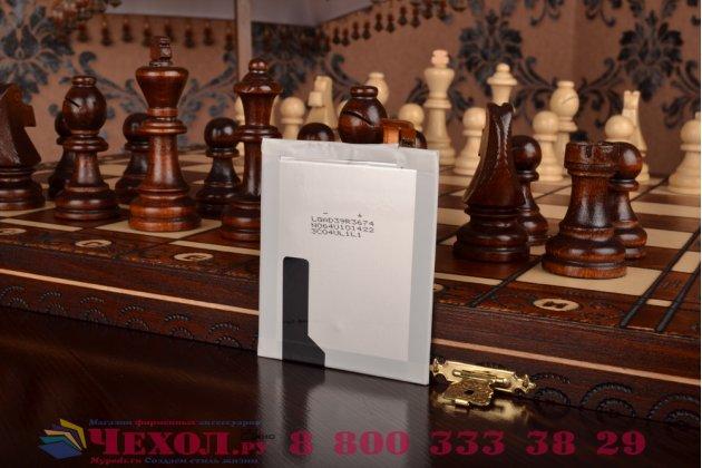 Аккумуляторная батарея 3000mah с инструментами для вскрытия на телефон sony xperia t2 ultra/ t2 ultra dual d5303/d5322 + гарантия