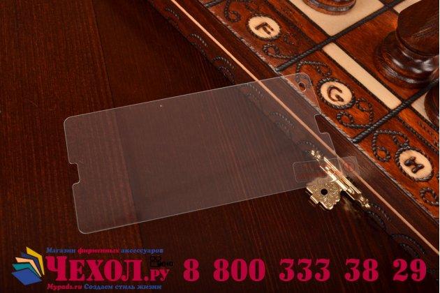Защитное закалённое противоударное стекло премиум-класса из качественного японского материала с олеофобным покрытием для sony xperia z4 compact