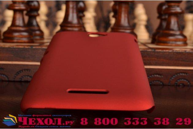 Задняя панель-крышка-накладка из тончайшего и прочного пластика для sony xperia e4/ e4 dual e2105/e2115 красная