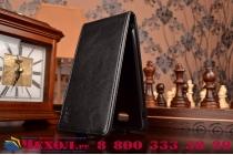 """Вертикальный откидной чехол-флип для sony xperia e4/ e4 dual e2105/e2115 черный кожаный """"prestige"""" италия"""