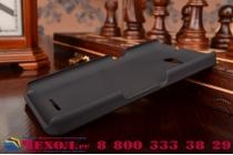Металлическая задняя панель-крышка-накладка из тончайшего облегченного авиационного алюминия для sony xperia e4g/ e4g dual e2003/e2033 черная