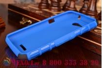 Противоударный усиленный ударопрочный чехол-бампер-пенал для sony xperia e4g/e4g dual синий