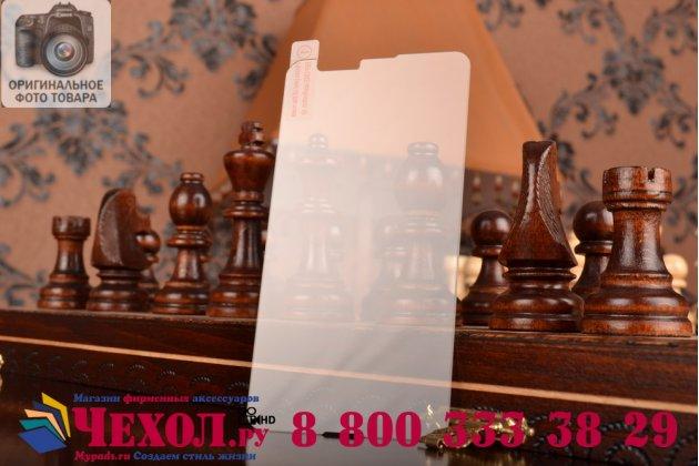 Защитное закалённое стекло премиум-класса из качественного японского материала с олеофобным покрытием для sony xperia e4g/ e4g dual e2003/e2033