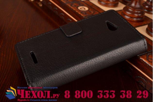Чехол-книжка из качественной импортной кожи с подставкой застёжкой и визитницей для sony xperia e4g/ e4g dual e2003/e2033 черный
