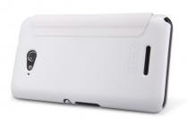 Чехол-книжка для sony xperia e4g/ e4g dual e2003/e2033 белый с окошком для входящих вызовов водоотталкивающий