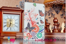 "Уникальный необычный чехол-книжка для sony xperia e4/ e4 dual e2105/e2115  ""тематика цветок сакуры"""