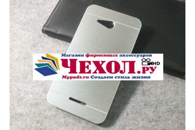 Металлическая задняя панель-крышка-накладка из тончайшего облегченного авиационного алюминия для sony xperia e4g/ e4g dual e2003/e2033 серебристая