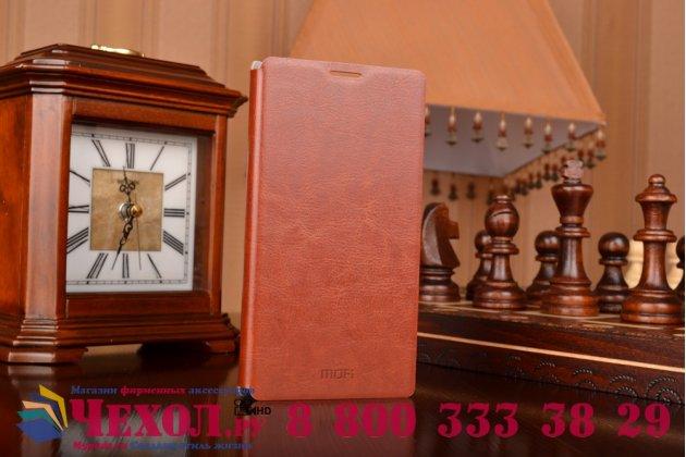 Чехол-книжка из качественной водоотталкивающей импортной кожи на жёсткой металлической основе для sony xperia t3 d5102/d5103 коричневый