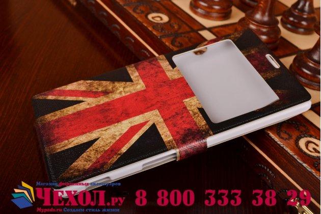 """Чехол-книжка с рисунком на тему """"ретро британский флаг"""" на sony xperia t3 d5102/d5103 с окошком для звонков"""