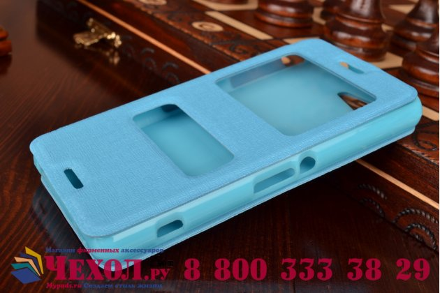Чехол-книжка для sony xperia z3 compact d5803 голубой с окошком для входящих вызовов и свайпом водоотталкивающий