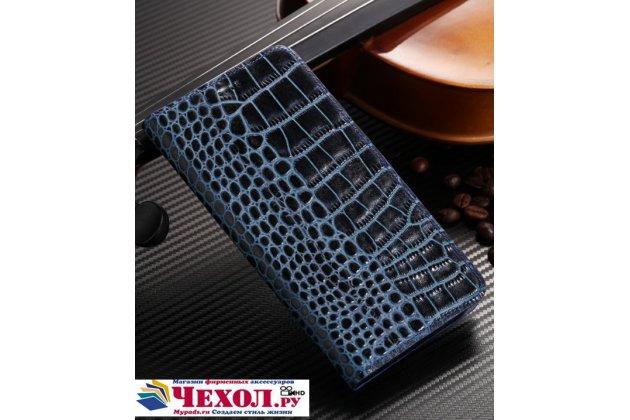 Чехол-книжка с подставкой для sony xperia z3 compact d5803 лаковая кожа крокодила синй